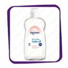 Natusan - First Touch Baby Oil