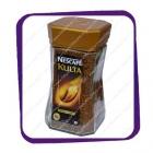Nescafe Kulta 200g банка стеклянная