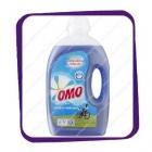 OMO Active Clean 3L (Омо Актив)