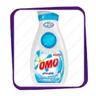 OMO Active Clean 888ml