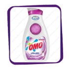 OMO Color 888ml (Концентрат)