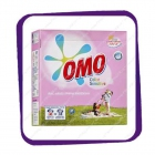 OMO Color Sensitive (ОМО Колор Сенситив) - 1,26 kg
