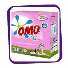 OMO Color Sensitive 2,21 kg