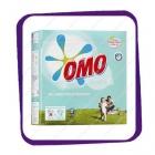 OMO Sensitive (ОМО Сенситив) 1,26 кг - стиральный порошок