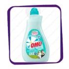 OMO Sensitive (ОМО Сенситив) 1L - гель для стирки