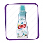 OMO Sensitive Gel (ОМО Сенситив) 730ml