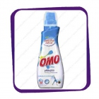 OMO White Gel (ОМО Уайт Гель) 730ml