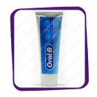 Oral B 1-2-3 Fresh Mint - 75 ml.  - комплексная зубная паста