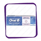 Oral-B Pro-Expert Sensitive Plus Gentle Whitening 75ml