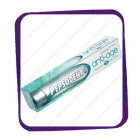 Pepsodent Anti-Age 75 ml.