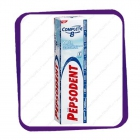 Pepsodent Complete 8 White