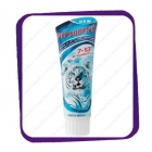 Pepsodent - Junior 7-13 75 ml.