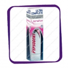 Pepsodent - Ultra Complete Sensitive 75ml