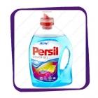 Persil - Color Gel (Гель Колор Персил) - 2,376L.