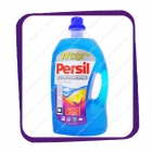 Persil Professional - Color Gel (Персил Колор) - 5,082L.