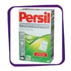 Persil - Professional Universal 6,5 kg - стиральный порошок