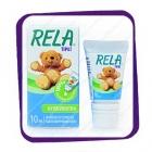 Капли для детей Rela Drops Tipat 10 ml.
