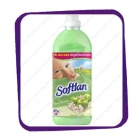 Softlan Apple Blossom 1,5 L. - ополаскиватель для белья.