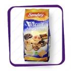 Sondey - Biscuit Assortment 500gr (Печенье ассорти)
