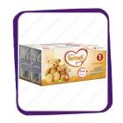 Туттели Плюс 1 (Tutteli Plus 1) – готовая молочная смесь для детей от 0 до 6 месяцев. - 4x250ml