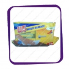 W5 Multi-Surface Wiper Lemon 80X